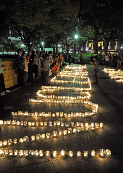 Hiroshima - The World March for Peace
